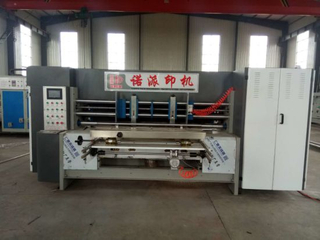 Auto Lead Edge Feeding Rotary Die-Cutting Machine For Corrugated Paper