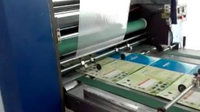 Semi Auto Color Carton Box Vertical Model Film Laminating Machine