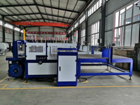 North Pack Brand Automatic Corrugated Box PP Blet Bundling Machinery